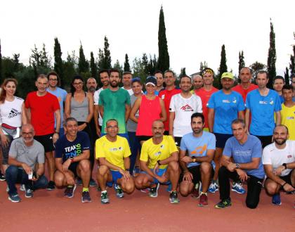 Με τεράστια επιτυχία το Running in Cyprus Meetup
